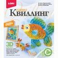 Набор ДТ Квиллинг Панно Радужная рыбка Квл-018 Lori купить оптом и в розницу