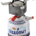 Плита газовая портативная (резьба)″Энергия Атома″ , СЛЕДОПЫТ купить оптом и в розницу