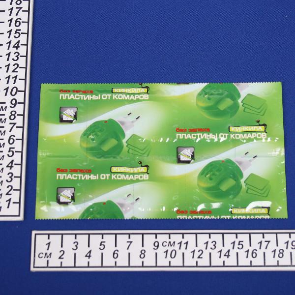 Пластина от комаров Зеленая КИНКИЛА б/зап. 10шт/200 купить оптом и в розницу
