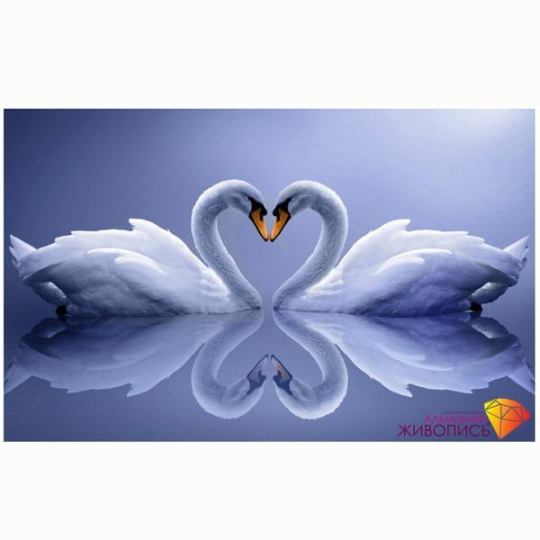 Набор ДТ Картина стразами Лебеди АЖ-210 купить оптом и в розницу