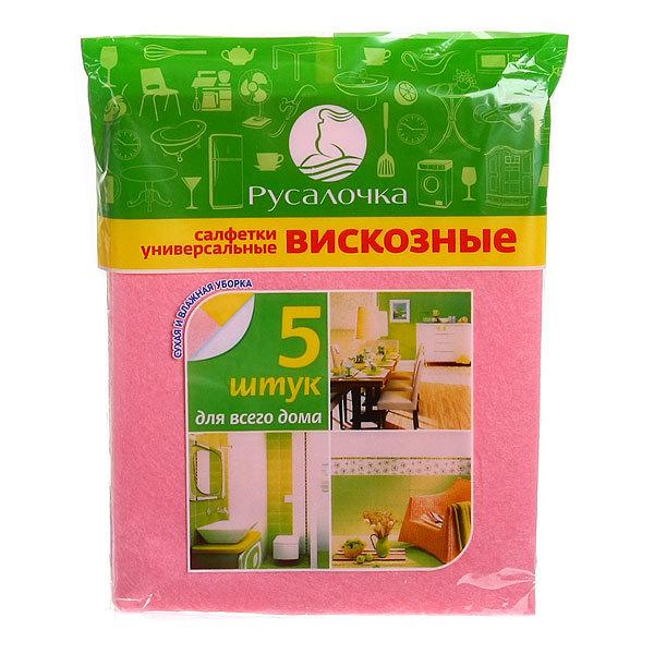Салфетки универсальные 5 штук РУСАЛОЧКА купить оптом и в розницу