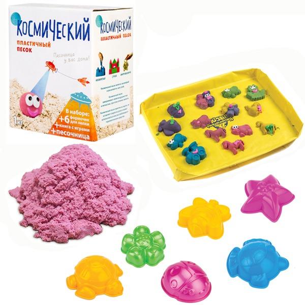 Набор ДТ Космический песок Розовый 1 кг. песочница и формочки кор. купить оптом и в розницу