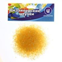 Украшение декоративное песок для дизайна ″Кристаллы″ 100гр оранжевый купить оптом и в розницу