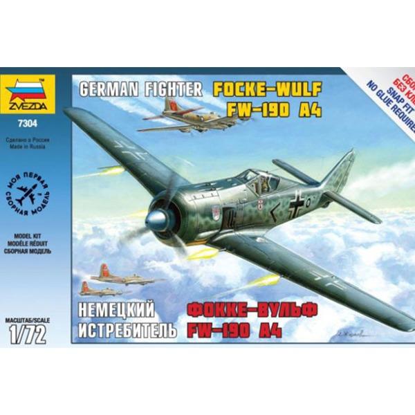 Сб.модель 7304 Нем.истребитель Фокке Вульф FW-190A4 купить оптом и в розницу