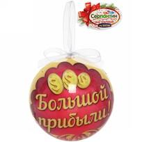Ёлочный шар пластик с бантом 7 см ″Большой прибыли!″ купить оптом и в розницу