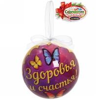 Ёлочный шар пластик с бантом 7 см ″Здоровья и счастья!″ купить оптом и в розницу