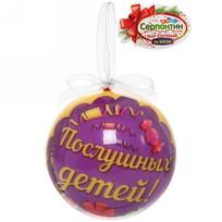 Ёлочный шар пластик с бантом 7 см ″Послушных детей!″ купить оптом и в розницу