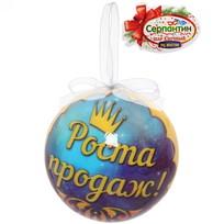 Ёлочный шар пластик с бантом 7 см ″Роста продаж!″ купить оптом и в розницу