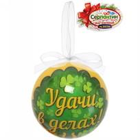 Ёлочный шар пластик с бантом 7 см ″Удачи в делах!″ купить оптом и в розницу