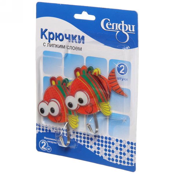 Набор крючков с липким слоем Селфи (2шт., нагрузка 2.0кг) Рыбка 987-5117-7 купить оптом и в розницу