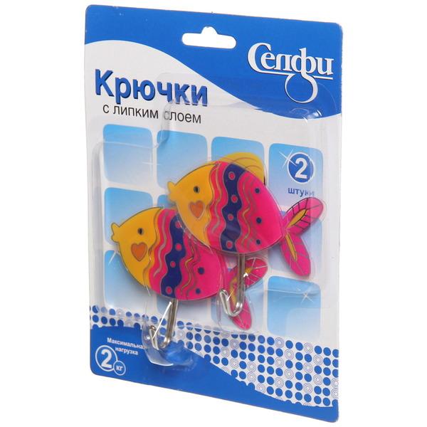 Набор крючков с липким слоем Селфи (2шт., нагрузка 2.0кг) Рыбка 987-5117-10 купить оптом и в розницу
