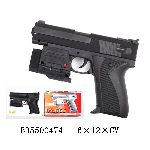 Пистолет пневм. 3117 в кор. купить оптом и в розницу
