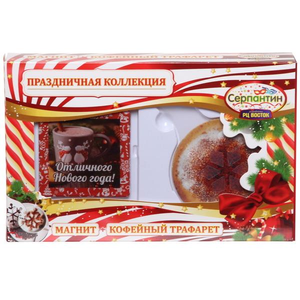 Набор магнит и кулинарный трафарет ″Отличного Нового года!″, Капучино Вкус праздника купить оптом и в розницу