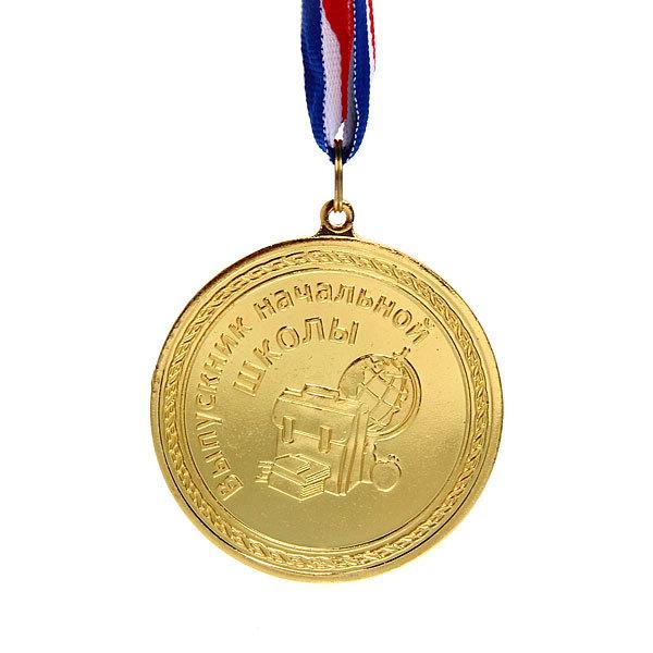 Медаль ″Выпускник начальной школы″- (6,4см, цвет: золото, лента триколор) купить оптом и в розницу