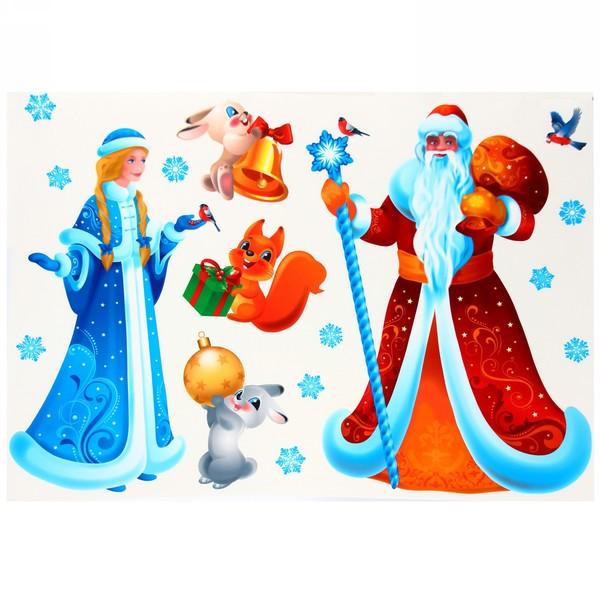 Наклейка декоративная ″Дед Мороз и Снегурочка″ L 47*67 см/1728562 купить оптом и в розницу