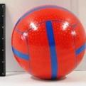 Мяч 150 С55ЛП купить оптом и в розницу