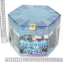 Салют батарея ″Зимняя сказка- 37″ 1шт 4/1 37 залпов (СС929037) купить оптом и в розницу