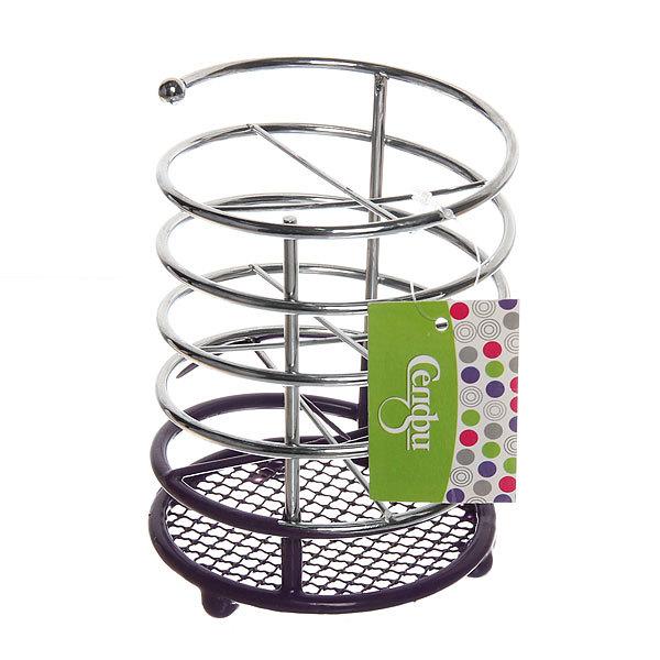 Подставка для столовых приборов 14*10см металлическая, цветное дно Селфи купить оптом и в розницу