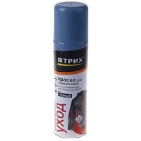 Аэрозоль-краска для гладкой кожи 250мл черная Штрих Основной Уход /12 купить оптом и в розницу