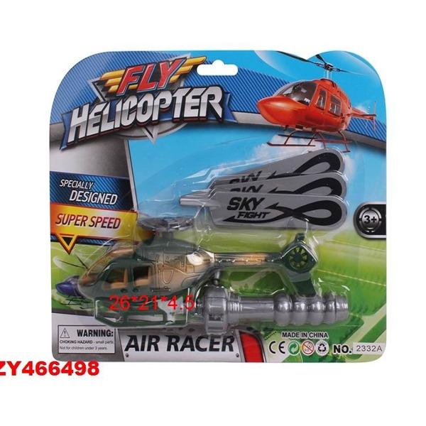 Вертолет 2332А заводной на карт. купить оптом и в розницу