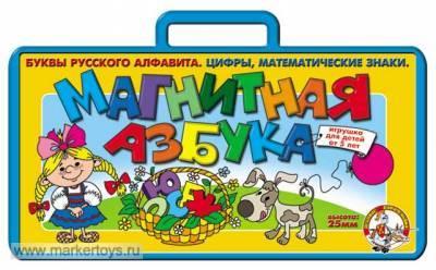 Магнитная азбука в чемод. (Н=2,5см) 807 /7уп/ купить оптом и в розницу