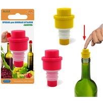 Пробка для винных бутылок ″Вакуум″ NEW, J13-45 купить оптом и в розницу