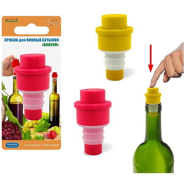 Пробка для винных бутылок ″Вакуум″ купить оптом и в розницу