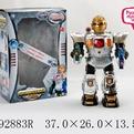 Робот 90921 в кор. купить оптом и в розницу