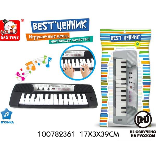"""Пианино 00782361 BEST""""ценник на бат. в пак. купить оптом и в розницу"""