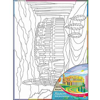 Набор ДТ Роспись по холсту Колизей Х-0337 купить оптом и в розницу
