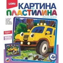 Набор ДТ Картина из пластилина Внедорожник Пк-011 Lori купить оптом и в розницу