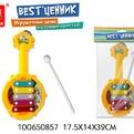 """Металлофон 4554EGR BEST""""ценник купить оптом и в розницу"""