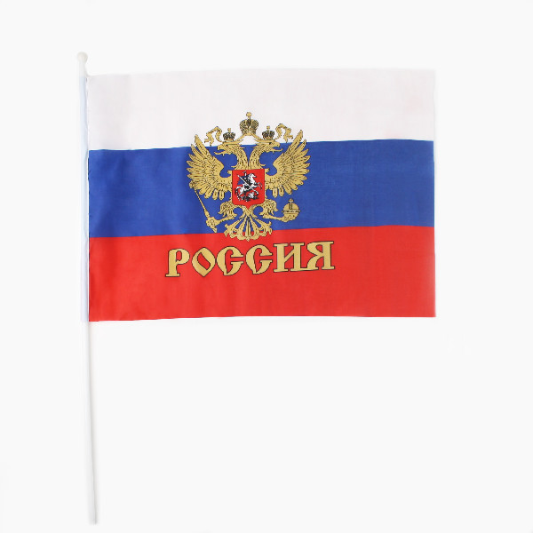 Флаг триколор/герб 30х45 см купить оптом и в розницу