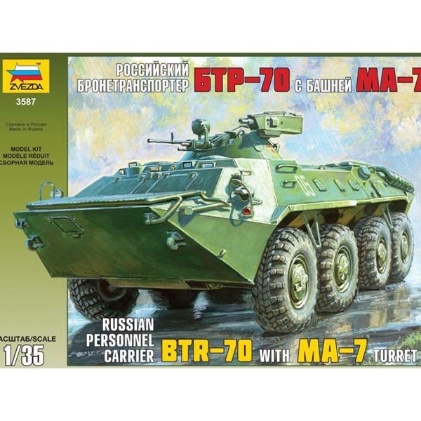Сб.модель 3587 Советский БТР-70 с башней МА-7 купить оптом и в розницу