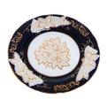 Тарелка керамическая ″Версаль″ 7861-6 купить оптом и в розницу