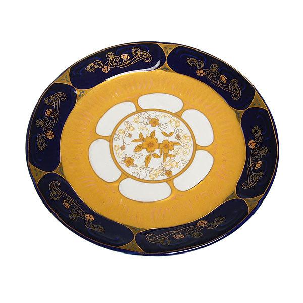 Тарелка керамическая ″Версаль″ 132/8 купить оптом и в розницу