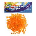 Украшение декоративное ″Камни мелкие″ 100гр оранжевые купить оптом и в розницу