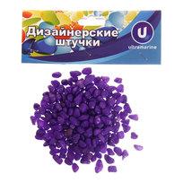 Украшение декоративное ″Камни мелкие″ 100гр фиолетовые купить оптом и в розницу