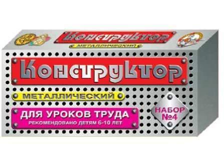 Констр-р металл №4 851 /20/ купить оптом и в розницу