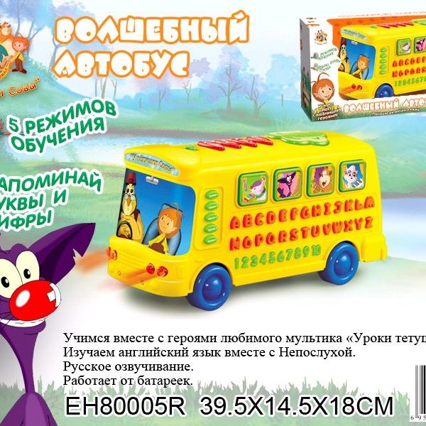 Машина на бат. 80005EHR У тетушки совы Автобус в кор. купить оптом и в розницу