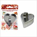 Кулинарная форма ″Сердце″ 8*9*4 см с прессом, AN8-15 купить оптом и в розницу