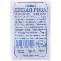 Семена Томат Дикая Роза (белый пакет) 0,1 г; с/р, 350гр купить оптом и в розницу