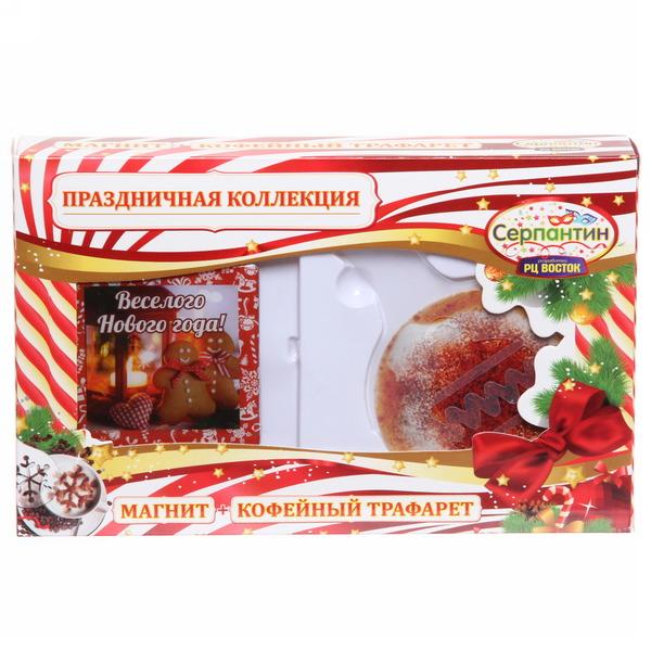 Набор магнит и кулинарный трафарет ″Веселого Нового года!″, Фонарик Вкус праздника купить оптом и в розницу