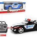 Машина р/у 0036-HLT в кор. купить оптом и в розницу