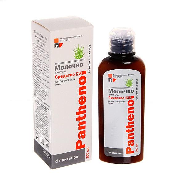 Молочко для тела ″Panthenol″, гипоаллергенно, для сухой кожи 200 мл купить оптом и в розницу