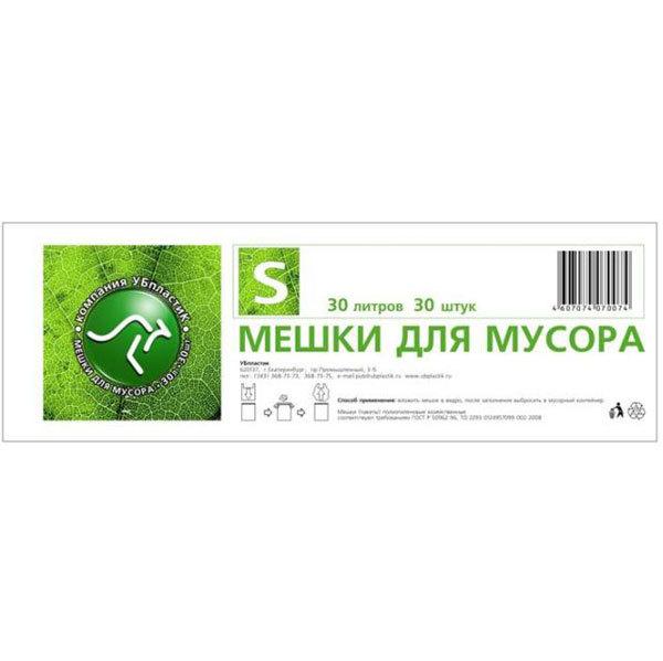 Мешки для мусора 30 л, 30 шт., рулон купить оптом и в розницу
