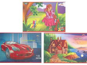 Альбом (тетрадь) д/рис.А4 16л, КТС, ассорти купить оптом и в розницу