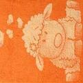 ПЛ-2602-1686 полотенце 50x90 цв.10000 (1005) туба купить оптом и в розницу
