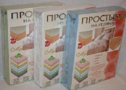 Простынь 200х200 сатин на резинке Мерцана купить оптом и в розницу