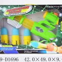 Пистолет 26Х с мягкими пулями купить оптом и в розницу